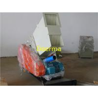 Wholesale High Output Plastic Auxiliary Equipment , Waste Plastic Crushing Machine For PP/ PE / PET / PVC from china suppliers