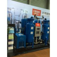 Wholesale Coal mine  industry usage   plant  onsite Nitrogen generator  project whole nitrogen generation from china suppliers
