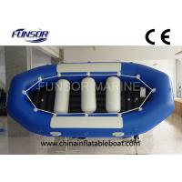 Wholesale Heavy Duty 4 Person Inflatable Drift Boat Inflatable Fishing Dinghy Weight 58kg from china suppliers
