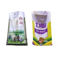 Wholesale 15KG Rice Bopp Laminated Woven Sacks , 25Kg Woven Polypropylene Bags For Sale from china suppliers