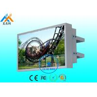 Wholesale IP65 HD Waterproof Lcd Display Screen , wall mounted advertising display High Brightness from china suppliers