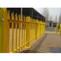 Wholesale garden fence palisade from china suppliers