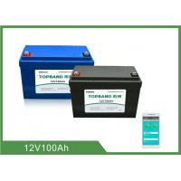 Wholesale Caravan 12V 100Ah LiFePO4 RV Camper Battery With Patent Bluetooth Communication from china suppliers