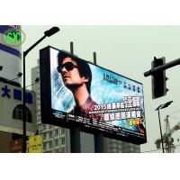Wholesale Waterproof SMD Commercial Advertising LED Screens Outdoor Full Color Led Display from china suppliers
