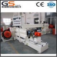 Wholesale high output capacity easy operation OEM two stage plastic extruder for PVC from china suppliers