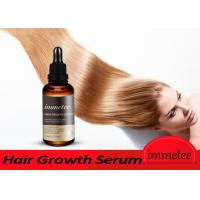 Quality OEM Private Label 50ml Hair Growth Serum Promote Hiar Growth and Anti-hair Loss for sale