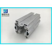 Wholesale Puller Connector Slip Pipe Aluminum Tubing Joints Fitting Silvery Slider Aluminium Profile AL-44 from china suppliers