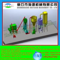 Wholesale Paper industry Fast Dry Modified Corn/Maize Starch Production Line from china suppliers