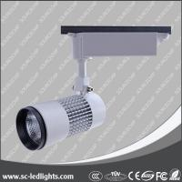 Buy cheap 3 phase battery powered dimmable led track lighting from wholesalers