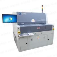 Wholesale Asida PCB Laser Drilling Machine  Speed 180 Holes per second  For FPC  and  Cover Layer from china suppliers