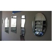 Wholesale Irregular Shape Processed Mirror from china suppliers