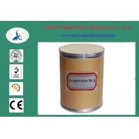 Wholesale Anti - Pain Local Anesthetic Agents Pharmaceutical Grade Prilocaine HCl Powder 1786-81-8 from china suppliers