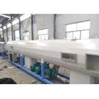 Buy cheap LDPE HDPE Plastic Pipe Extrusion Line , Water PE Pipe Extrusion Machine CE ISO9001 from wholesalers