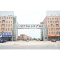 Handan Daoning Fasteners Co.,Ltd