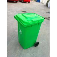 Wholesale plastic moving garbage bin with two wheel from china suppliers