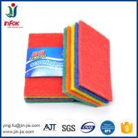 Wholesale Manufacturer suppiler household kitchen washing sponge for dishes from china suppliers