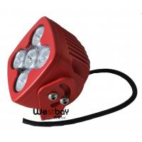 Buy cheap off road led light lamp emergency cree led light,50 led work light lamp from wholesalers