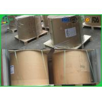 Quality High Brightness Offset Printing Large Paper Rolls , 400mm 70gsm 80gsm Gloss Paper for sale