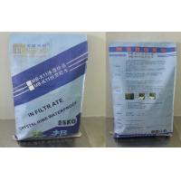 Wholesale Indoor Flexible Waterproofing Slurry For Wet Basement Sealing from china suppliers