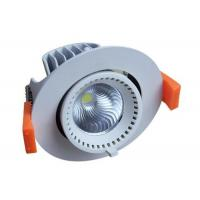 Wholesale SMD2835 IP44 Dimmable LED Ceiling Downlights CRI 80 With 120lm/W Efficiency from china suppliers