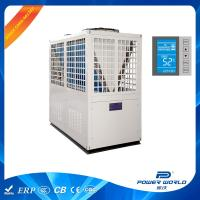 Wholesale Renewable energy solutions air to water heat pump for home heating and cooling from china suppliers