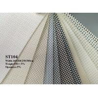 Buy cheap sun screen fabric 300cm PVC+POLYESTER ST103 from wholesalers