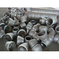 Quality stainless steel butt-welding conc reducer for sale