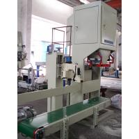 Wholesale Pneumatic Auto Filling Feed Bagger Granular Fertilizer Bagging Machine from china suppliers