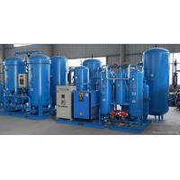 Quality Chemical industry VPSA Oxygen Generator Purity 90% O2 Waste water treatment stainless steel for sale