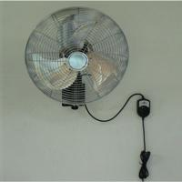 "Wholesale 20"" 26"" 30inch metal industry wall fan 20 26 30(FS-50) from china suppliers"
