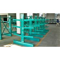 Wholesale Powder Coat Paint Finish Cantilever Lumber Racks , Metal Racking System from china suppliers