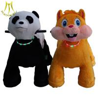 Wholesale Hansel 2018 stuffed electric ride on animal toy motorized animals for sale from china suppliers