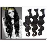 Wholesale Grade 6a Virgin Malaysian Hair Extension , Wholesale Distributors from china suppliers