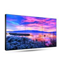 Wholesale 55 Inch High Brightness LCD Display / indoor advertisement lcd display from china suppliers