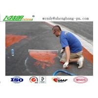 Quality Weather Resistant Sandwich System Running Track Flooring for College School Rubber Surface for sale