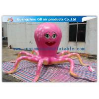 Buy cheap Inflatable Cuttlefish , Inflatable Seppia , Inflatable Octopus , Inflatable Squid from wholesalers