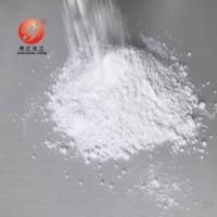 Wholesale HS 3206111000 White Powder Anatase Titanium Dioxide BA01-01 CAS 13463-67-7 from china suppliers