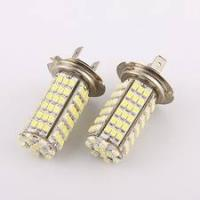 Wholesale Custom Automobile H3 7.5W 24 Volt Super Bright White / Amber LED Fog Light Bulbs from china suppliers
