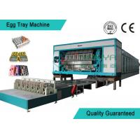 Wholesale Fully Automatic Rotary Cup-Holder / Egg Trays Forming Machinery With Siemens from china suppliers