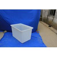 Wholesale provide LLDPE Plastic rectangular tank from china suppliers