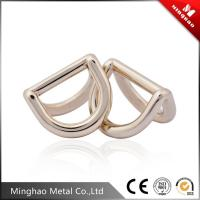 Wholesale Factory custom 16.53mm metal d ring buckle,zinc alloy double d buckle for handbag from china suppliers