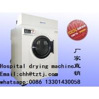 Wholesale TONGYANG WASSHING MACHINE Latex gloves drying equipment,Glove drying machine from china suppliers