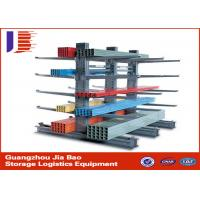 Wholesale Steel Long Arm Cantilever Pipe Rack , Double Side Arm Rack from china suppliers