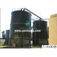 Wholesale Durable Glass Fused To Steel Waste Water Storage Tanks OSHA , BSCI from china suppliers