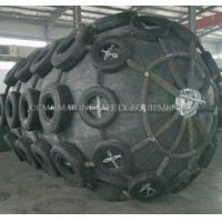 Wholesale Various Marine Rubber Fenders from china suppliers