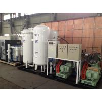 Wholesale 99.999% PSA Nitrogen Generating Plant / High Purity Nitrogen Generator from china suppliers