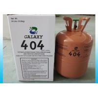 Wholesale Eco friendly Cool Gas R404a HFC Refrigerants for Commercial refrigeration equipment from china suppliers