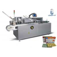 Wholesale Chewing Gum Packing Auto Cartoning Machine 50 - 100 Carton Per Minute from china suppliers