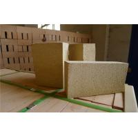 Wholesale Ceramic Industrial Insulating Fire Brick Refractories Bricks Al2O3 56% from china suppliers