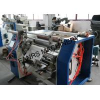 """Wholesale Coreless Paper Rewinding Machine Eco-Friendly With 3"""" Mother Roll Core from china suppliers"""